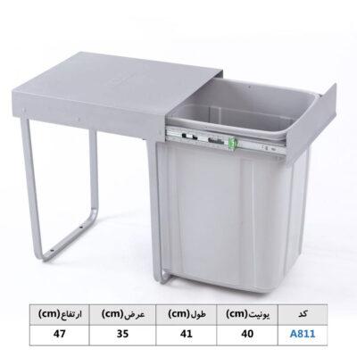 سطل زباله تک مخزنه بزرگ آدلان مدل A811| ایمایراق