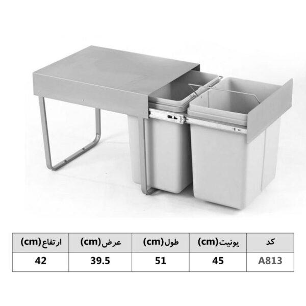 سطل زباله کابینتی ریلی متوسط آدلان 813