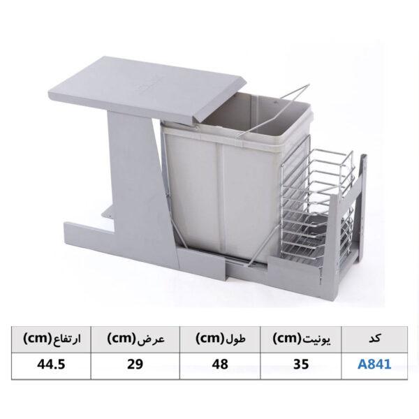 سطل زباله همراه سبد مواد شوینده مدل A841| آدلان ایمایراق