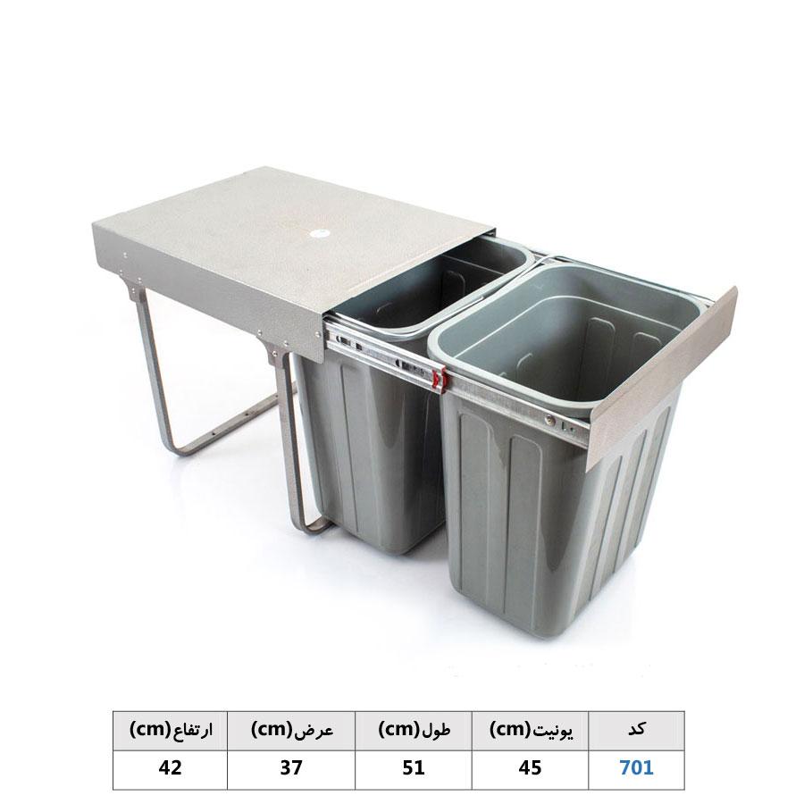سطل زباله زیر سینکی دو مخزنه بزرگ درجه 1 آلبا مدل 701 | فروشگاه آنلاین ایما یراق