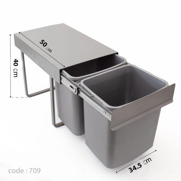 سطل زباله دو مخزنه آشپزخانه 709
