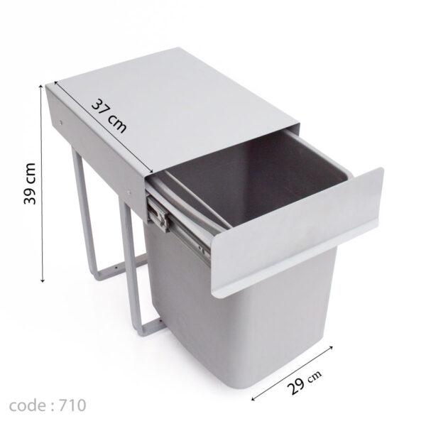 سطل زباله کابینتی کشویی - اندازه گیری